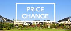 価格変更物件